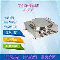 BX-工程塑料防爆检修配电箱   东营防爆电控箱