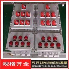 BX-推车式防爆控制柜 防爆触摸屏显示箱