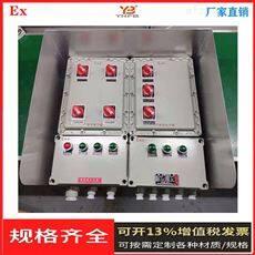 BX-防爆接线箱 移动式防爆操作箱