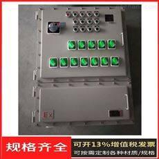 BX-防爆照明箱 不锈钢防爆检修箱