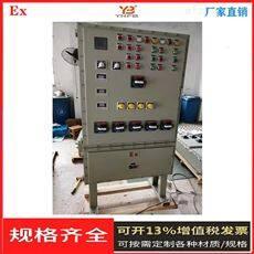 BX-防爆空箱 立式防爆分线箱
