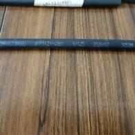 ADSS电力光缆12芯报价