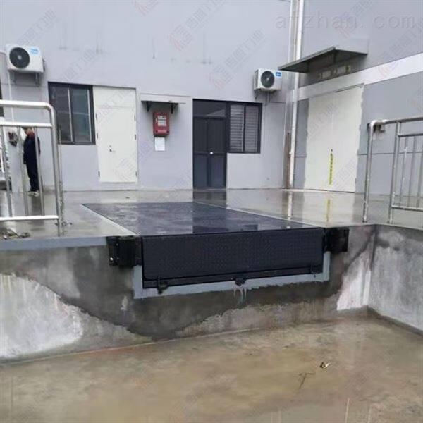 南京物流码头装卸货平台