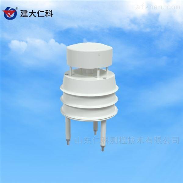 建大仁科 小型超声波气象站风向监测设备