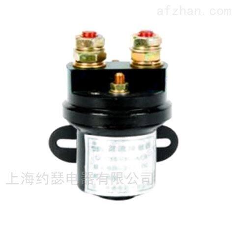 QCC15-300A-10B电瓶车搬运车直流接触器