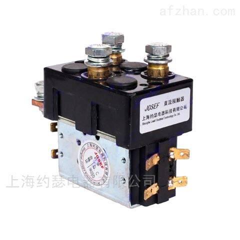 QCC25C-400A-11电瓶车搬运车直流接触器