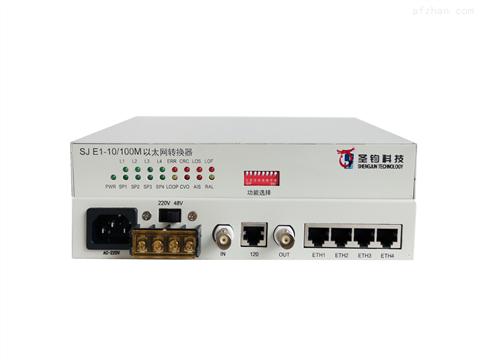 单E1以太网转换器