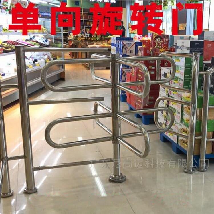 半封闭不锈钢单向旋转门 超市进出限行转闸
