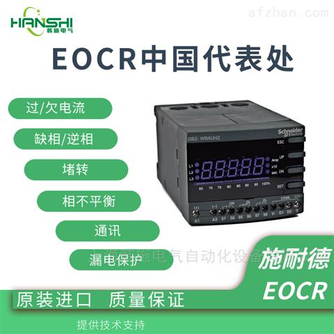 EOCRI3BZ-WRCUHZ内置零序电动机保护器厂家