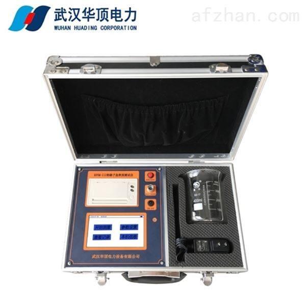 HDYM绝缘子盐密度测试仪