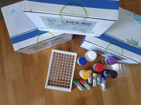 大鼠骨成型蛋白4(BMP-4)ELISA试剂盒