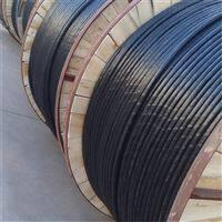 RVVP电缆 RVV电源线