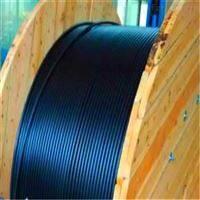 阻燃通信电源电缆RVVP电源线