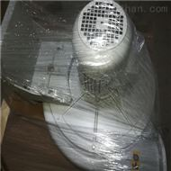 德国Elektror屋顶式风机SD 42