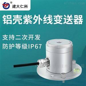RS-UV-N01-AL建大仁科 铝壳紫外线传感器