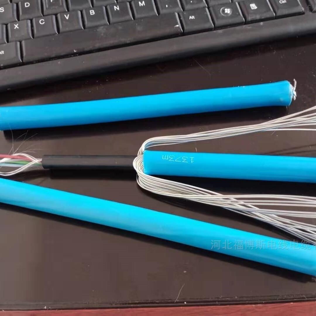 矿用光缆MGTSV36B1生产厂家