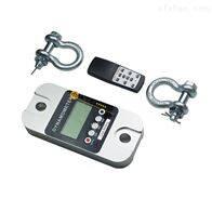 测拉力计无线传输电子测力计 无线手持仪表拉力计