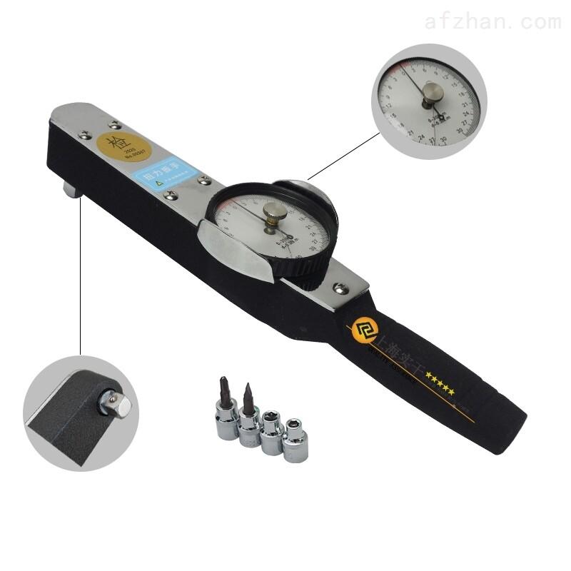 指针式扭矩扳手产品图片