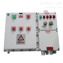 BXK立式防爆控制箱