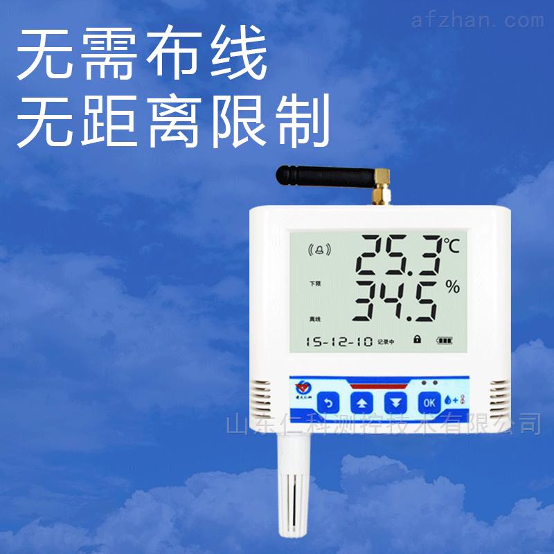 建大仁科 GPRS温湿度记录仪价格