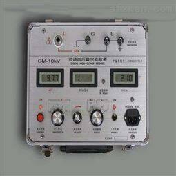 智能型接地电阻校验装置/报价
