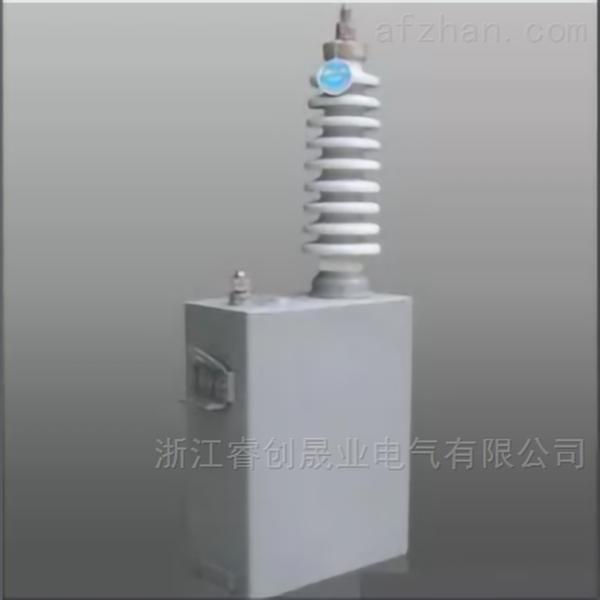 BFM6.3-40-1GW电容器