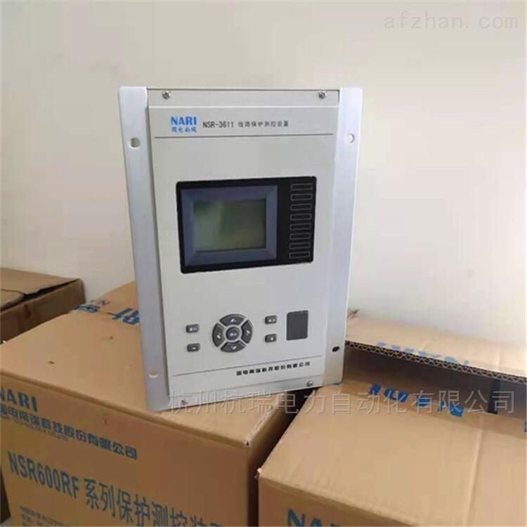 国电南瑞综保NSR3697保护装置