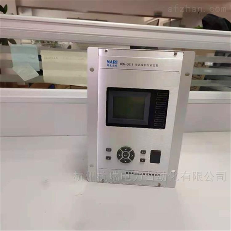 南瑞综保NSR3661电机保护装置