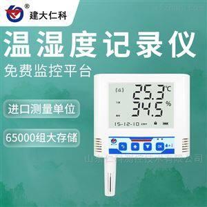 RS-WS-ETH-6建大仁科 温湿度记录仪 自动监测记录温度