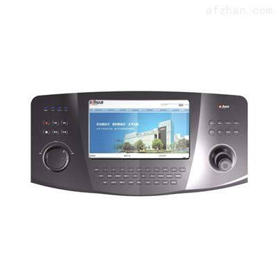 DH-NKB3000大华  高清网络控制键盘