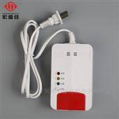 HA-818-TBNB物联网卡家用燃气报警器含卡移动联通电信
