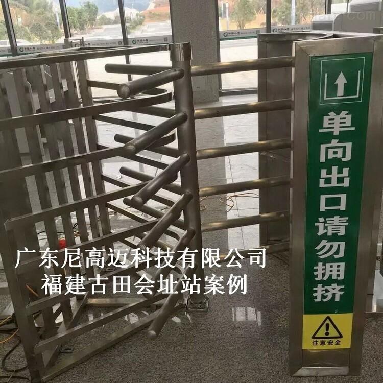 汽车总站旅客出入单向旋转闸 单向梳状门