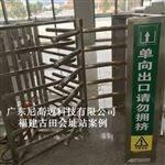 NGM汽車總站旅客出入單向旋轉閘 單向梳狀門