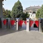 NGM多通道大門檔閘機 指紋門禁白鋼翼閘擋門