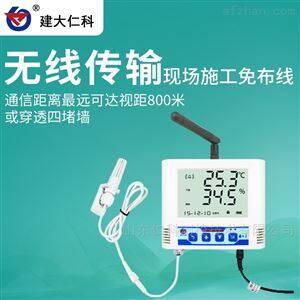 RS-WS-DY-6建大仁科 温度记录仪自动记录装置