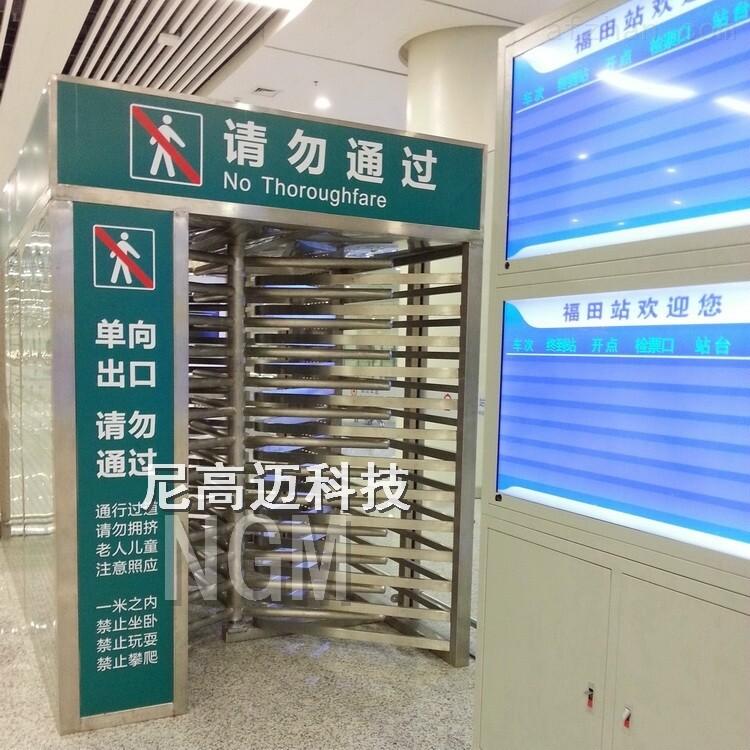 深圳福田站不锈钢单向梳状门 车站出口转闸