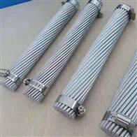 西藏JLHN60K-1600 耐热铝合金扩径母线
