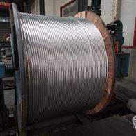 广东JLHN60GKK-900耐热铝合金导线