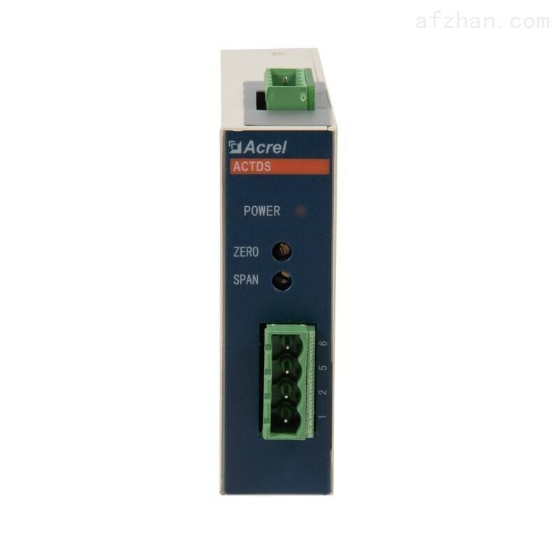 安科瑞直流电压传感器 体积小结构简单