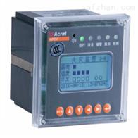 ARCM200L-J8智慧安全用电剩余电流检测装置