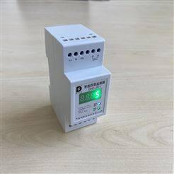 (DIC-JC)赛雷克智能防雷监测器