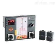 ASD200ASD系列开关柜综合测控装置