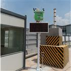 湖北矿山TSP在线监控仪数据叠加画面