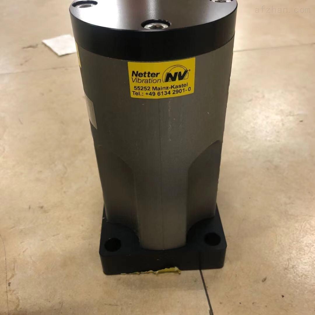 进口Netter Vibration振动器控制系统及备件