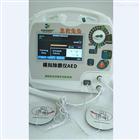 EM2014急救兔兔教学模拟除颤仪AED