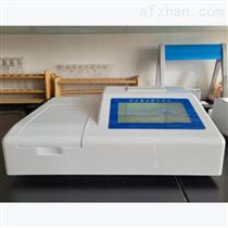 LB-12Z食品重金属检测仪/液晶屏/操作简单/自动