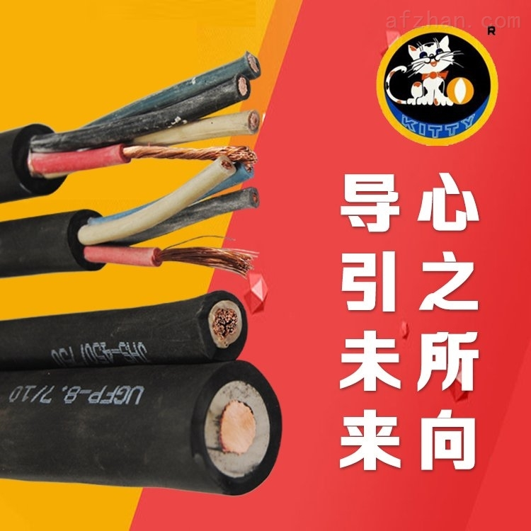 ycw通用橡套软电缆3*16+2*6mm2 3*10+1*6