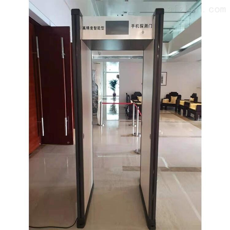 北京某单位会议用手机检测门.jpg