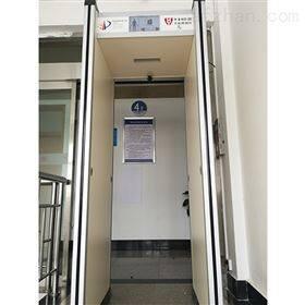 HD-III低误报实验室手机安检门