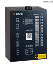 ACX10A-MW免费充电电瓶车充电桩 户外用 10路